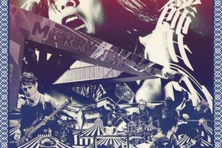 Merry : Nouveau DVD live en Juin