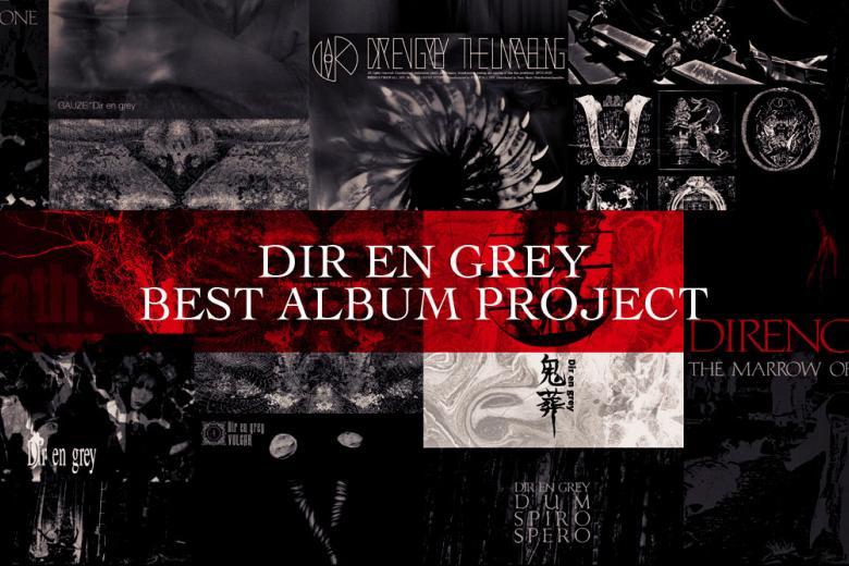 DIR EN GREY dévoile la tracklist et l'artwork de son best-of