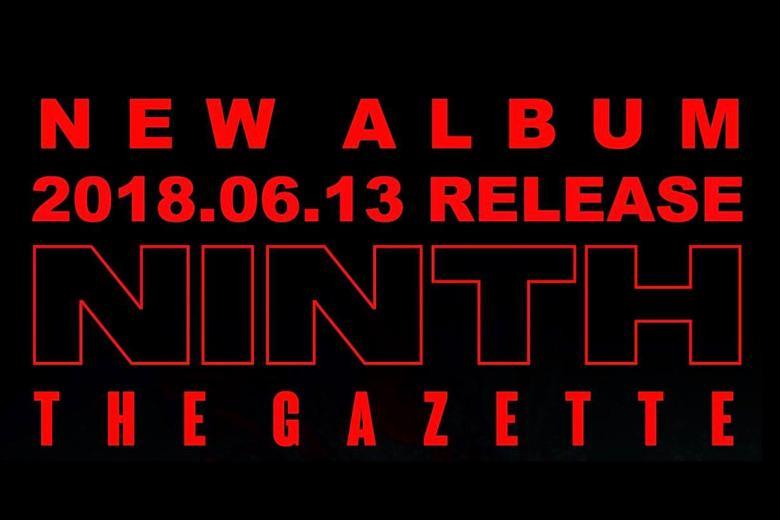 the GazettE dévoile Artwork & Tracklist du nouvel album.
