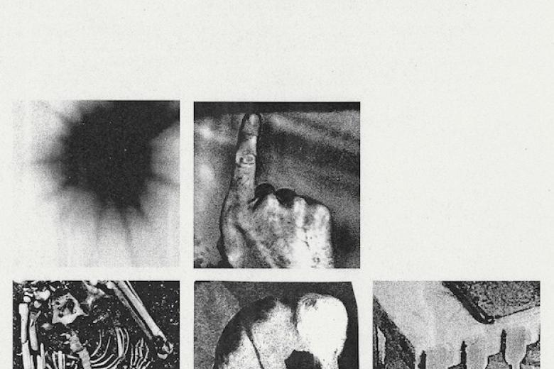 NINE INCH NAILS date son prochain EP
