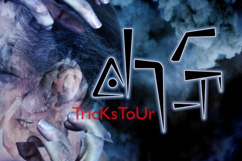 ohGr tease sa tournée avec un clip vidéo