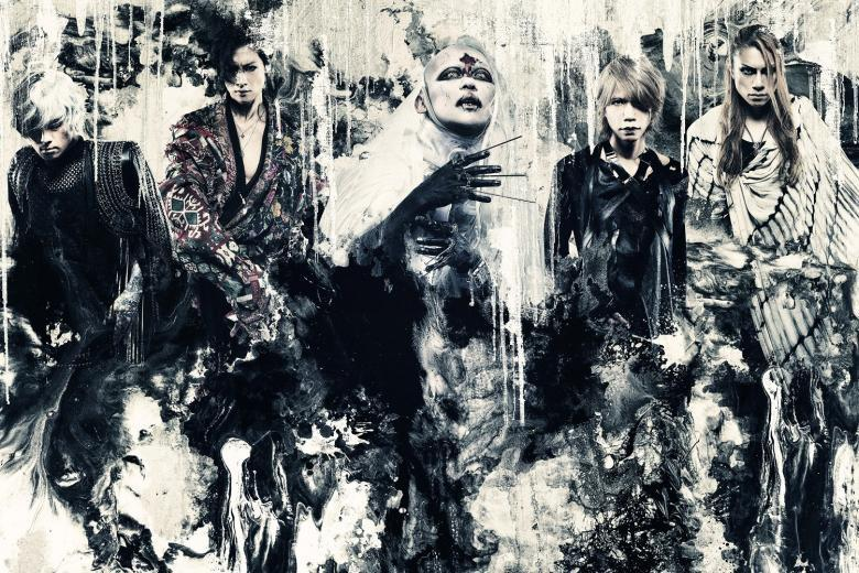 Le nouvel album de DIR EN GREY en extraits audio