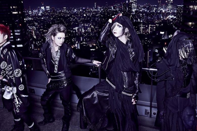 DIAURA annonce la sortie d'un mini-album