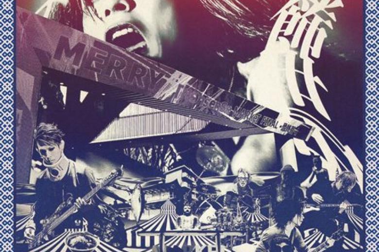 Le trailer du DVD de MERRY est en ligne !