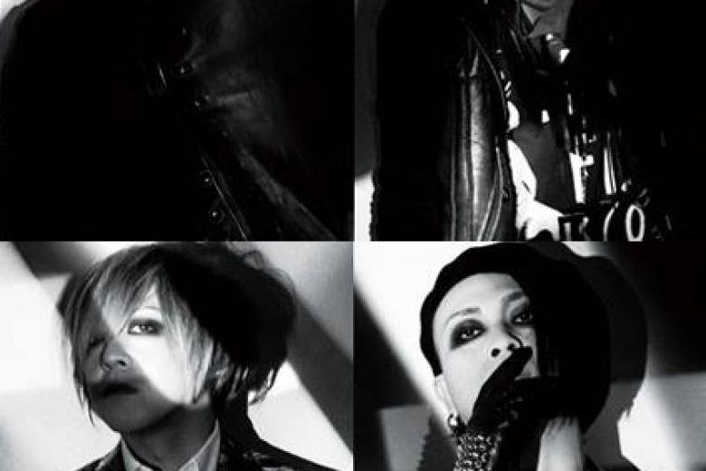 MUCC sort le clip de Heide et annonce la sortie d'un nouveau single !