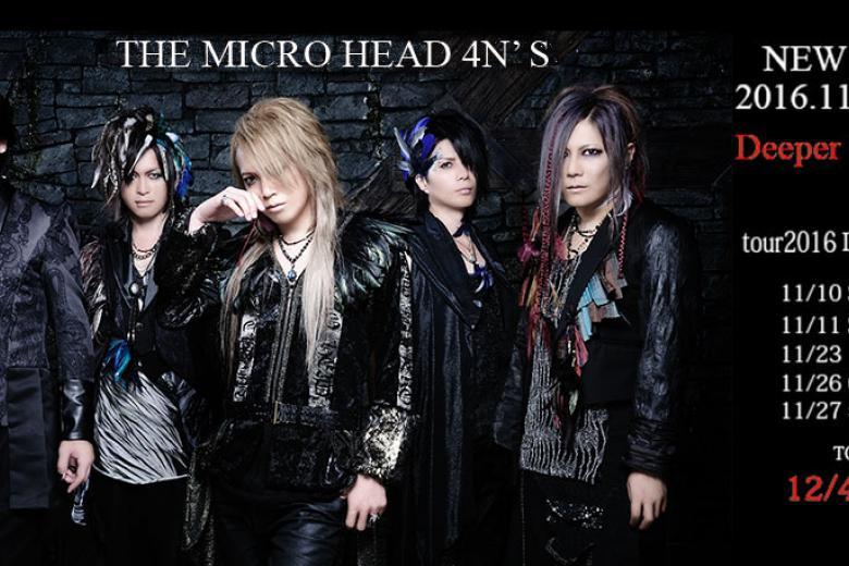 THE MICRO HEAD 4N'S sort un nouveau disque