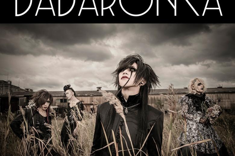 Nouveau single pour DADAROMA