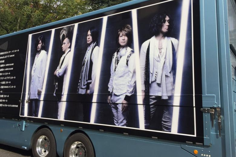 BUCK-TICK @ Nippon Budokan - Tokyo (29 décembre 2016)
