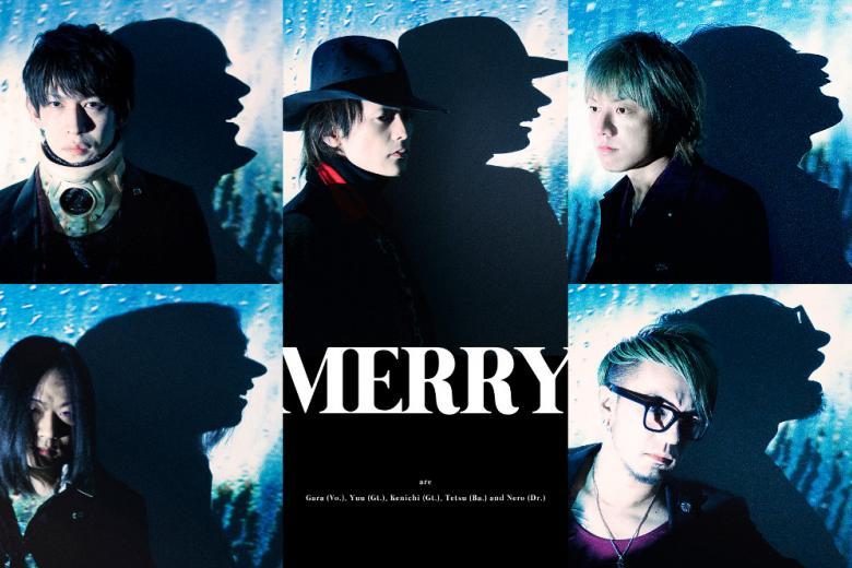 Nouvel album pour MERRY