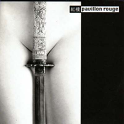 Review : Pavillon Rouge - MCD Mizuage(2008)
