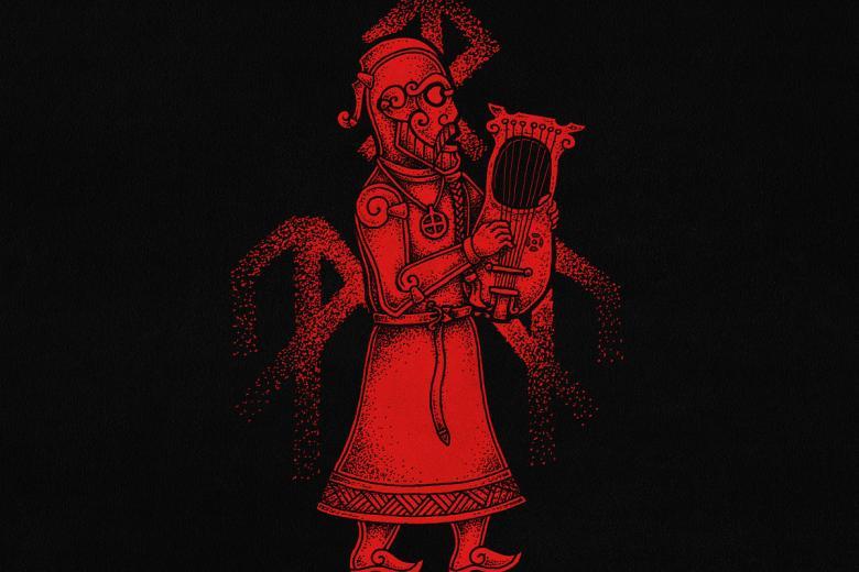 Le nouvel album de WARDRUNA est en écoute en ligne
