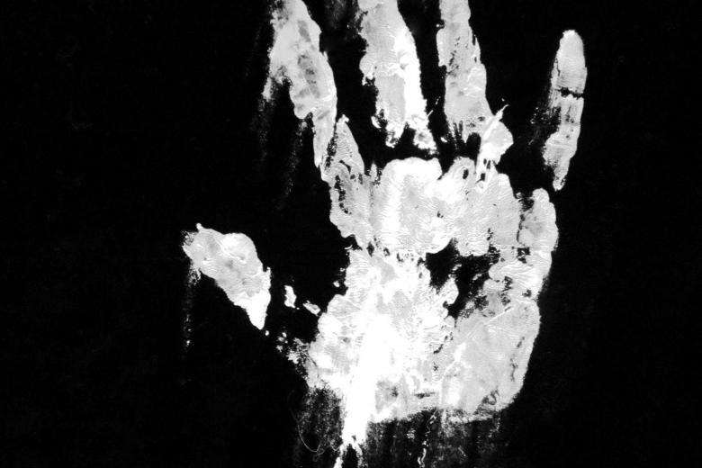 KLOAHK (metal indus) met en ligne un premier morceau