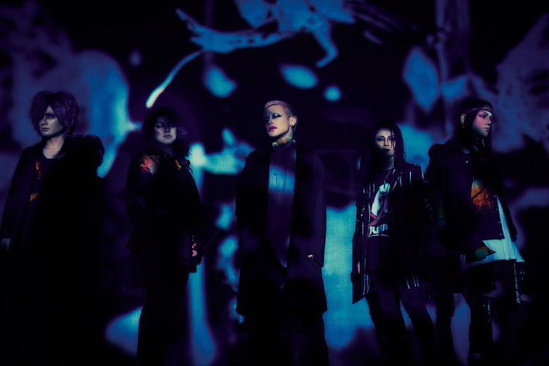 sukekiyo annonce un nouvel album