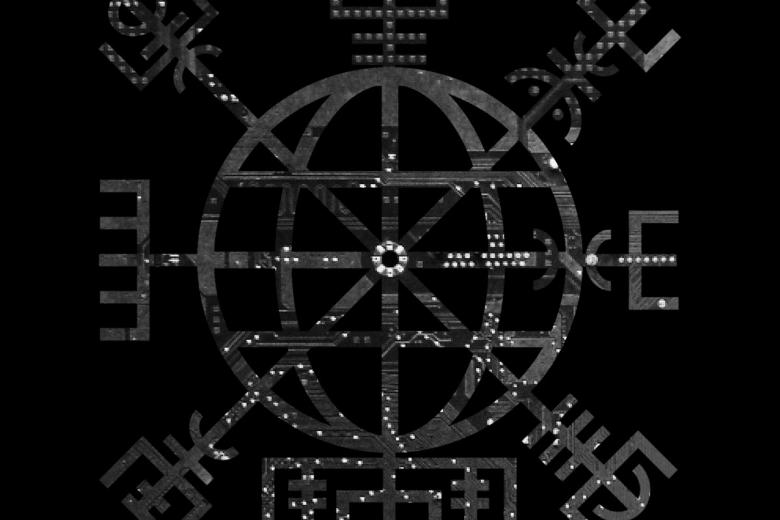 MASTER BOOT RECORD sort (encore) un nouvel album