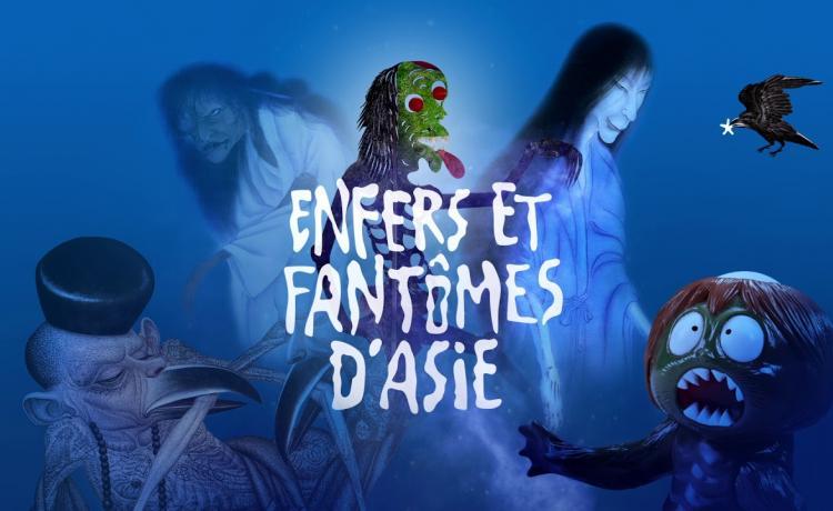 [Cinéma] Enfers et Fantômes d'Asie