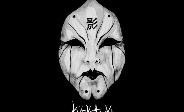 Kyūketsuki sort son premier album, dark ambient et kabuki sont au programme