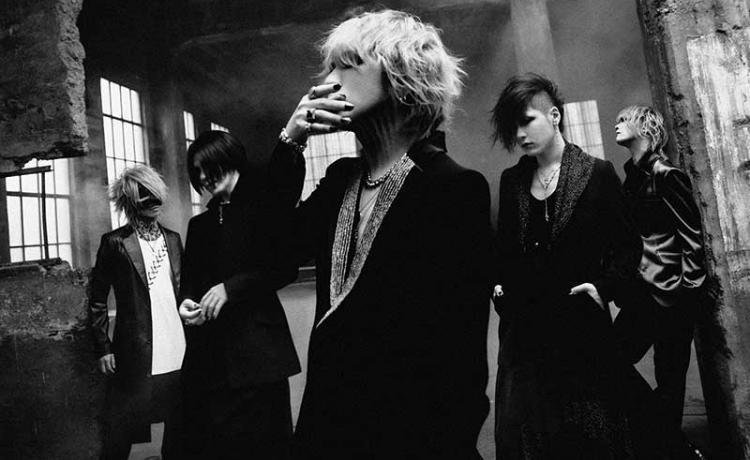 The GazettE : nouvel album et single BLINDING HOPE