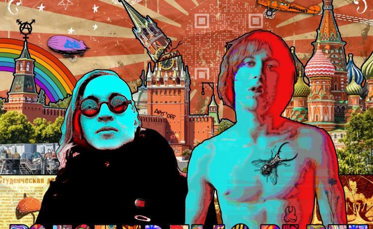 AMBASSADOR21 reprend Iggy Pop